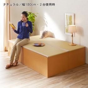 【大型商品送料無料】樹脂畳ユニットボックス(ハイタイプ)