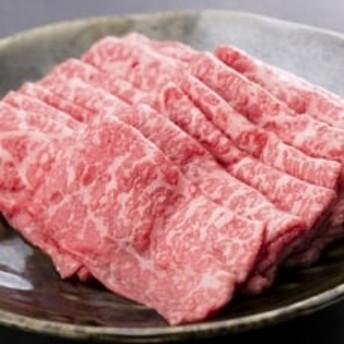 お肉屋さん厳選 A5ランク山形牛しゃぶしゃぶ用 360g