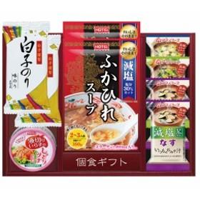 食品バラエティ 簡単便利個食ギフト Y-40 朝食に嬉しいスープのセット