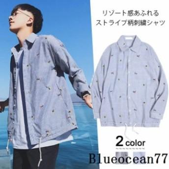 刺繍 メンズ シャツ 個性的 長袖 薄手シャツ ゆったり ストライプ柄 カジュアルシャツ スタイリッシュ 柄シャツ お洒落 ドロスト付き ゆ