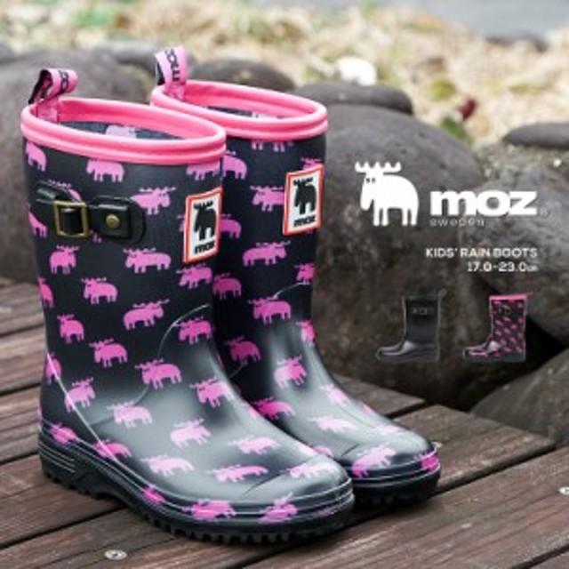 4bba91c15719c 【送料無料】MOZ 長靴 ジュニア 女の子 レインブーツ キッズ 男の子 レインシューズ キッズ 長靴