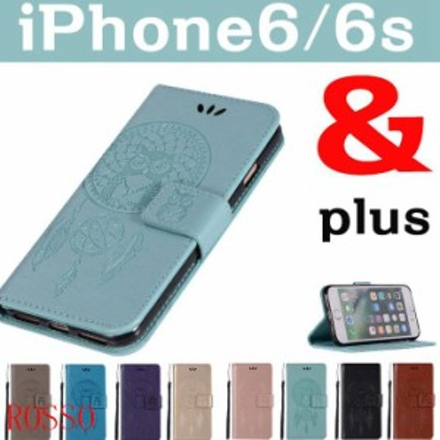 55187b57ec アイフォン6 6s 6splus専用スマホケース手帳型ケース 耐久性フクロウ柄可愛い スタンド機能