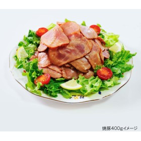 【夕ごはん・お弁当ストック】 焼豚切り落し1.2kg(訳有り)