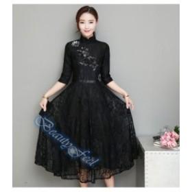 中国風ワンピース  総レースロング丈 キャバドレス 五分袖 ハイネック 大きいサイズ オーバーサイズ  ブラック