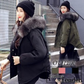 中綿ジャケット 中綿ダウンコート ショット丈 オシャレ レディース 冬用 アウター 大きいサイズ 防風防寒 軽量 厚手 ファイクファー 暖か