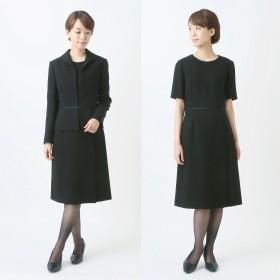 【喪服・礼服】ブラックフォーマルアンサンブルスーツ【9AR~21AR】