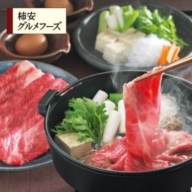 【おとりよせ】 きめ細かい霜降り 松阪牛 すき焼き