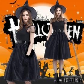 ハロウィン halloween コスプレ コスチューム 衣装 ドレス クリスマス 魔女 レディース 大人 仮装 ワンピース ハロウィンパーティー