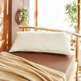 【日本製】洗える防ダニ抗菌防臭ロング枕【約43×90cm/カバー付】