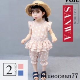 上下セット 2点セット 女の子 uネック 子供服 フリル 韓国風 薄手 キッズ セットアップ 夏 総柄 可愛い 運動 ジュニア
