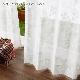 【99サイズ】リーフプリントの形状記憶加工ミラーカーテン