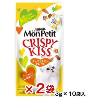 モンプチ クリスピーキッス チーズ&チキンセレクト 30g(3g×10袋) 2袋入り