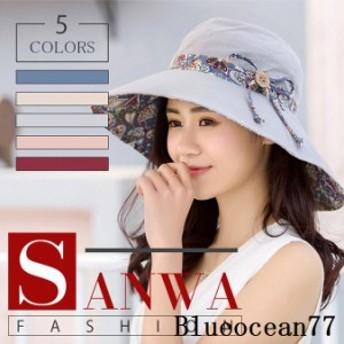 春夏 帽子 レディース 合わせやすい カラフル サマーハット 紫外線対策 韓国風 つば広帽子 アウトドア ストリート サマー キャップ ハッ