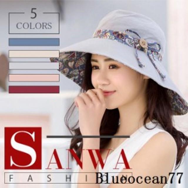 4aa0408a8d1bb 春夏 帽子 レディース 合わせやすい カラフル サマーハット 紫外線対策 韓国風 つば広帽子