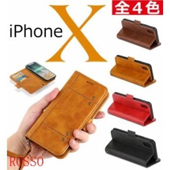 iphone x手帳型ケース カード収納分離式 大容量ケースカバー X 耐衝撃IPHONE 手帳型 iPhoneX 分離式 携帯カバーアイフォンX財布型 脱着式