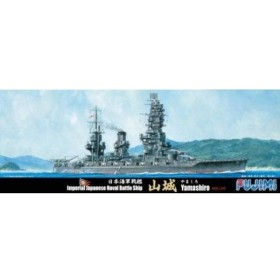 フジミ模型(FUJIMI) 1/700 特72 日本海軍戦艦 山城 昭和19年