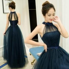 【送料無料】レディース ロングドレス チュール バックコンシャス ビジュー 大きいサイズ ドレス 結婚式 お呼ばれ 5l BTBA1270