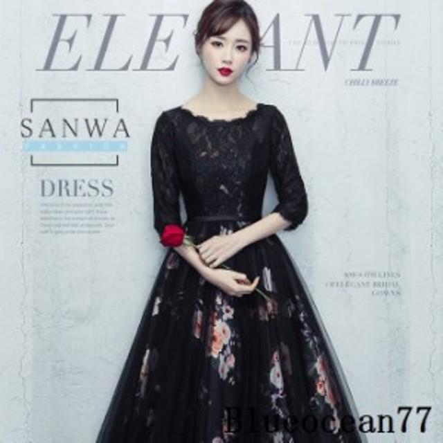 919fde0425c83 ウェディングドレス 二次会 ドレス 中華風 レース 大きいサイズ 花柄 ロングドレス 発表会 演奏