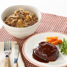 【夕ごはん・お弁当ストック】 九州産牛丼の具&デミグラスハンバーグ 各4パック