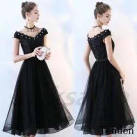 ドレス 結婚式 大きいサイズ 30代 ロングドレス 二次会 ブラック 発表会 40代 ドレス 黒 フォーマルドレス 20代 演奏会 ドレスワンピース