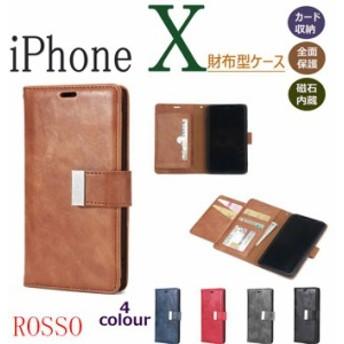 iPhoneXケース財布一体型 iPhoneX手帳型ケース耐衝撃 アイフォンX手帳ケース iPhoneXケース スタンド機能付き iPhoneXカバー iPhone10ケ