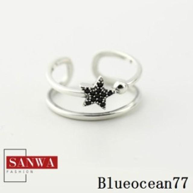 指輪 リング レディース お祝い シンプル シルバー おしゃれ 嫁 女性 誕生日プレゼント 韓国風 星 アクセサリー 母 シルバー925