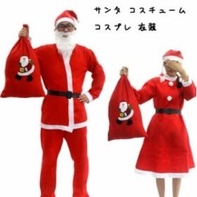 クリスマス もこもこ サンタコス メンズ レディースサンタクロース 長袖 サンタ仮装 コスチューム コスプレ 帽子付き パーティグッズ な