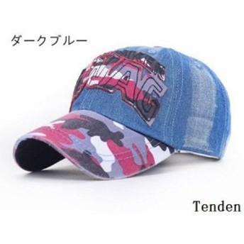 キャップ 帽子 野球帽 ハット レディース 紫外線カット 紫外線対策 ぼうし ワークキャップ ジーンズ UVカット デニム メンズ 代引不可 男