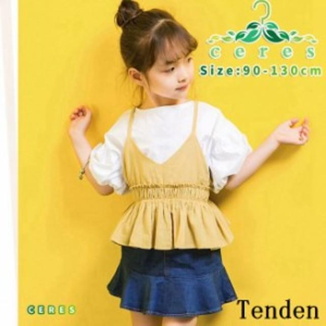 56e6c35c9d463 子供服 セットアップ キッズ デニムスカート Tシャツ 女の子 韓国子供服 上下セット 夏 キャミソール