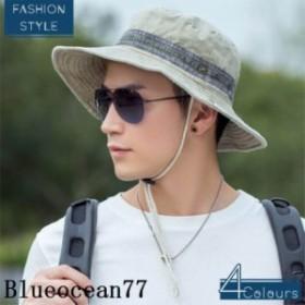 キャップ 帽子 バケットハット 日焼け対策 つば広帽子 メンズ 日焼け防止 UVカット 日除け アウトドア ハット カジュアル スタイル