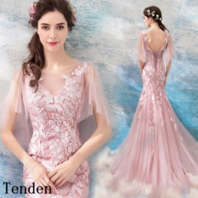 レース 花柄 カラー ロングドレス