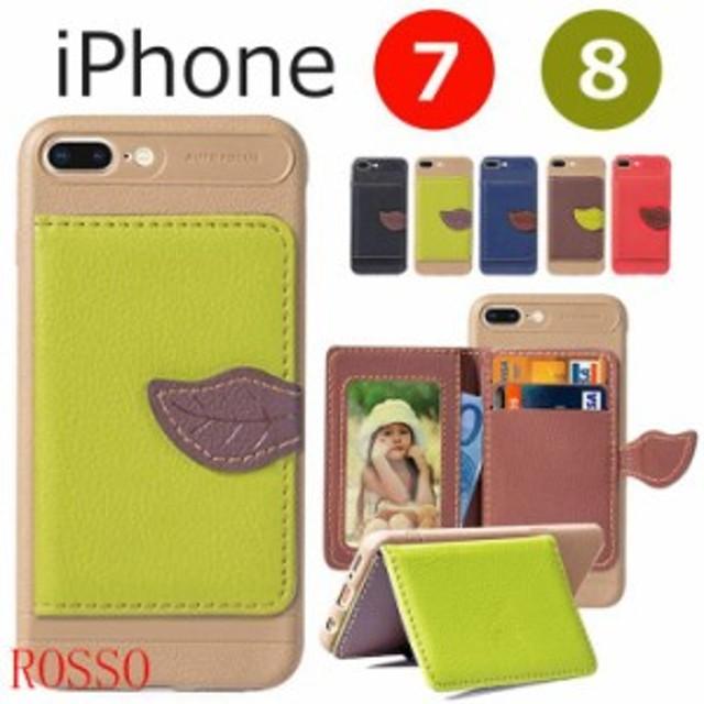 cbdb4ebebf iPhone7ケース iPhone8ケース カード収納 iPhone8 iPhone7 カバー Plusケース 8 TPU 柔らかい Plusケース