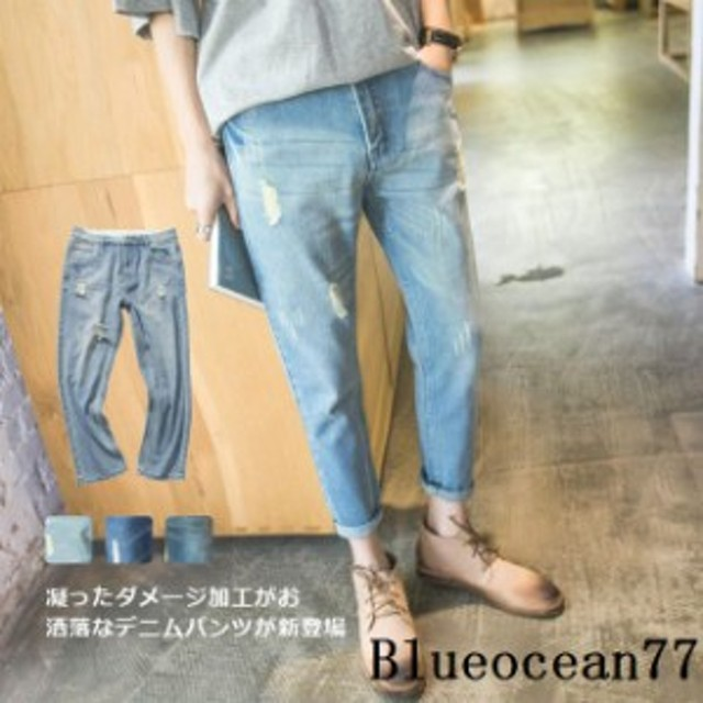 ff86a50e553ac1 パンツ メンズ 男性用 ロング丈 ジーパン デニムパンツ メンズズボン ボトムス スリムスキニー ジーンズ メンズ