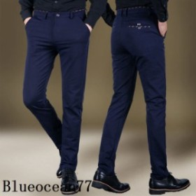 カジュアルパンツ スラックス スーツパンツ トムス スキニー メンズ 紳士用 通勤 無地 2色 ストレートパンツ ズボン ロング丈 ボ