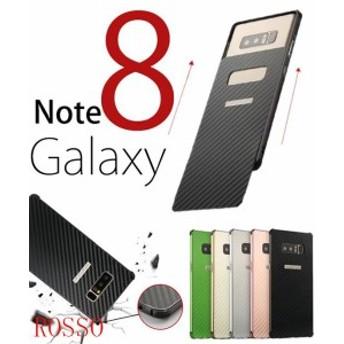 Galaxy Note8ケース Galaxy Galaxy バンパー カバー 背面 Note8バンパー ギャラクシーノート8 Note8ケース耐衝撃 航空アルミ