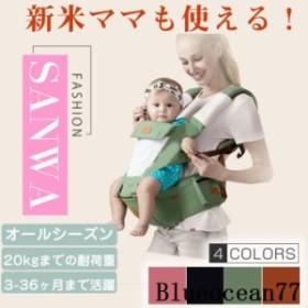 ベビー抱っこ紐 新生児 赤ちゃん 抱っこひも 出産祝い ベビースリング 多機能 ベビーキャリー 滑り止め おんぶ紐 ベビー用品 オールシー