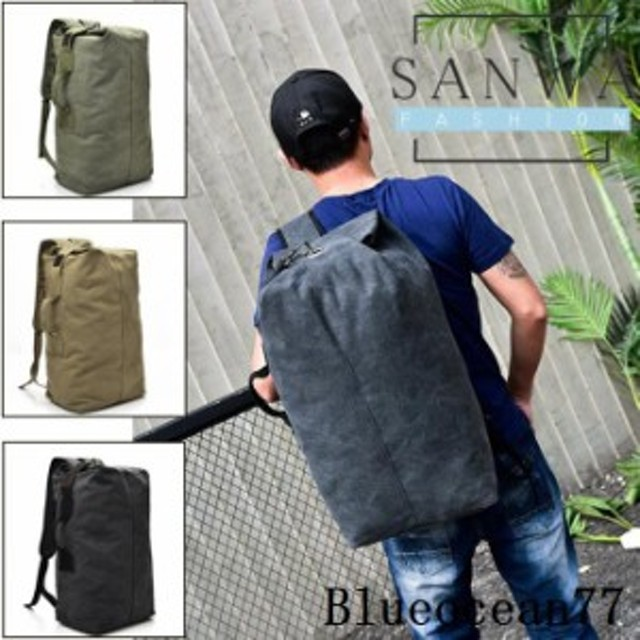 8f7d05cf5e65 キャンバス リュックサック メンズ 通勤 デイパック 鞄 大容量 メンズバック 旅行 シンプル 帆布バッグ バック