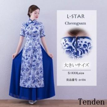 チャイナドレス ワンピース コスプレ衣装 中国風 重ね着風 レトロ 花柄 ハロウィン きれいめ 披露宴 結婚式 マキシ丈 セクシー 上品 チャ