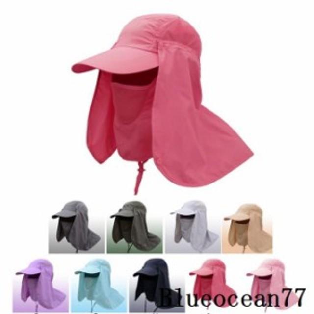 帽子 メンズ 大きいサイズ 夏 サマー 登山 UVカット 紫外線カット 紫外線対策 釣り フィッシング 男女兼用 レディース UVカットハット ア