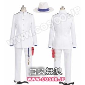 Fate/Grand Order FGO◆坂本龍馬◆コスプレ衣装