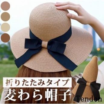 麦わら帽子 帽子 ストローハット 春夏 夏 折りたたみ 紫外線 つば広 オシャレ ハット 女性用 UVハット 日よけ帽子 レディース 小顔効果