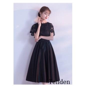 結婚式 パーティー ピアノ 黒ドレスお呼ばれ 袖あり 二次会 ウェディングドレス ドレスパーティードレスドレス 演奏会 ライン ロングドレ
