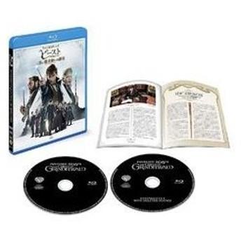 ファンタスティック・ビーストと黒い魔法使いの誕生 エクステンデッド版ブルーレイセット(初回限定生産) [Blu-ray]