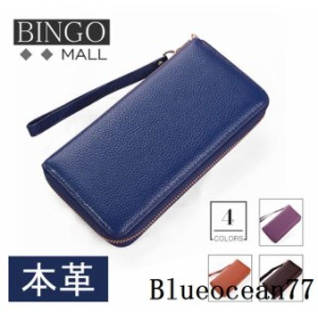 207c4eef4c0d 本革 長財布 レディース wallet 可愛い シンプル カード入れ ファスナー式 サイフ 多機能 大