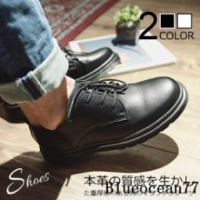 ショートブーツ マウンテンブーツ メンズブーツ 疲労回復 メンズスニーカーカップルシューズ 通気 本革 韓国風 西洋式 カジュアル 紳士靴