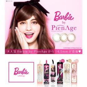 ピエナージュ バービー Pienage Barbie 2week 6枚入 (マギー カラコン カラーコンタクト 2週間 2week)【会員ランクに関わらず一律P10倍】