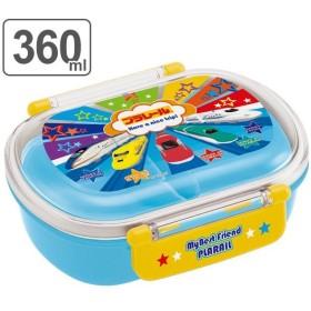 【今だけポイント5倍】お弁当箱 プラスチック製 ふわっとタイトランチBOX 360ml プラレール 子供 ( 食洗機対応 幼稚園 保育園 新幹線 )