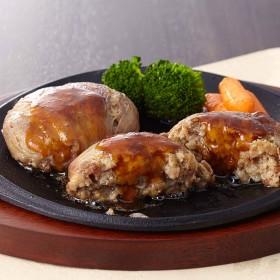 【おとりよせ】 ジュワジュワのたっぷり肉汁 北海道牛霜降りハンバーグ