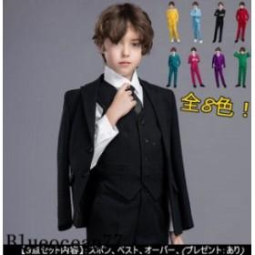 58d8040ed12a7 フォーマル スーツ 男の子 高品質 子供服 結婚式 発表会 七五三 ベスト カラー子供タキシード