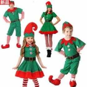 クリスマス イベント パーティー レディース メンズ 衣装 サンタクローズ コスプレ ツリーコス グリーン なりきり 男の子 コスチューム